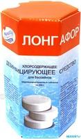 «ЛОНГАФОР» таблетки 200 г «медленный» органический хлор